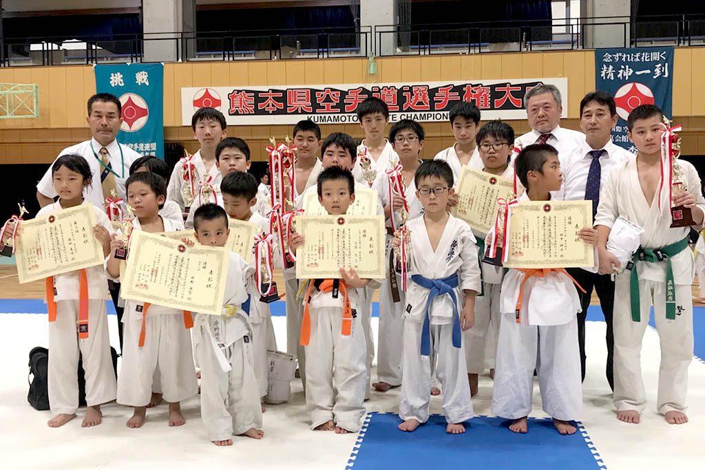 熊本県空手道選手権大会